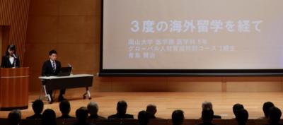 ホームカミングデイでGコースの青島さんが留学体験を発表!