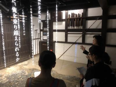 「日本の思想と文化」2018
